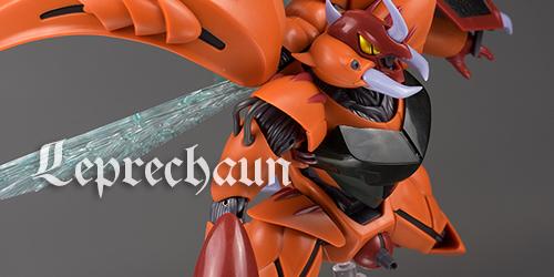 robot_leprechaun003.jpg