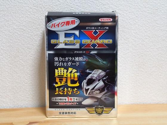 X4140002.jpg