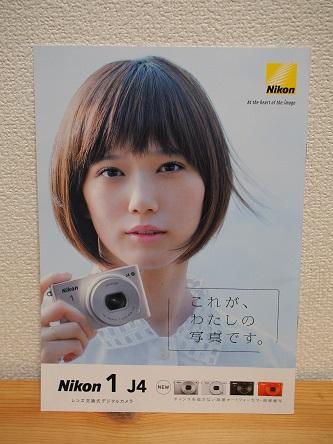 X8290002.jpg