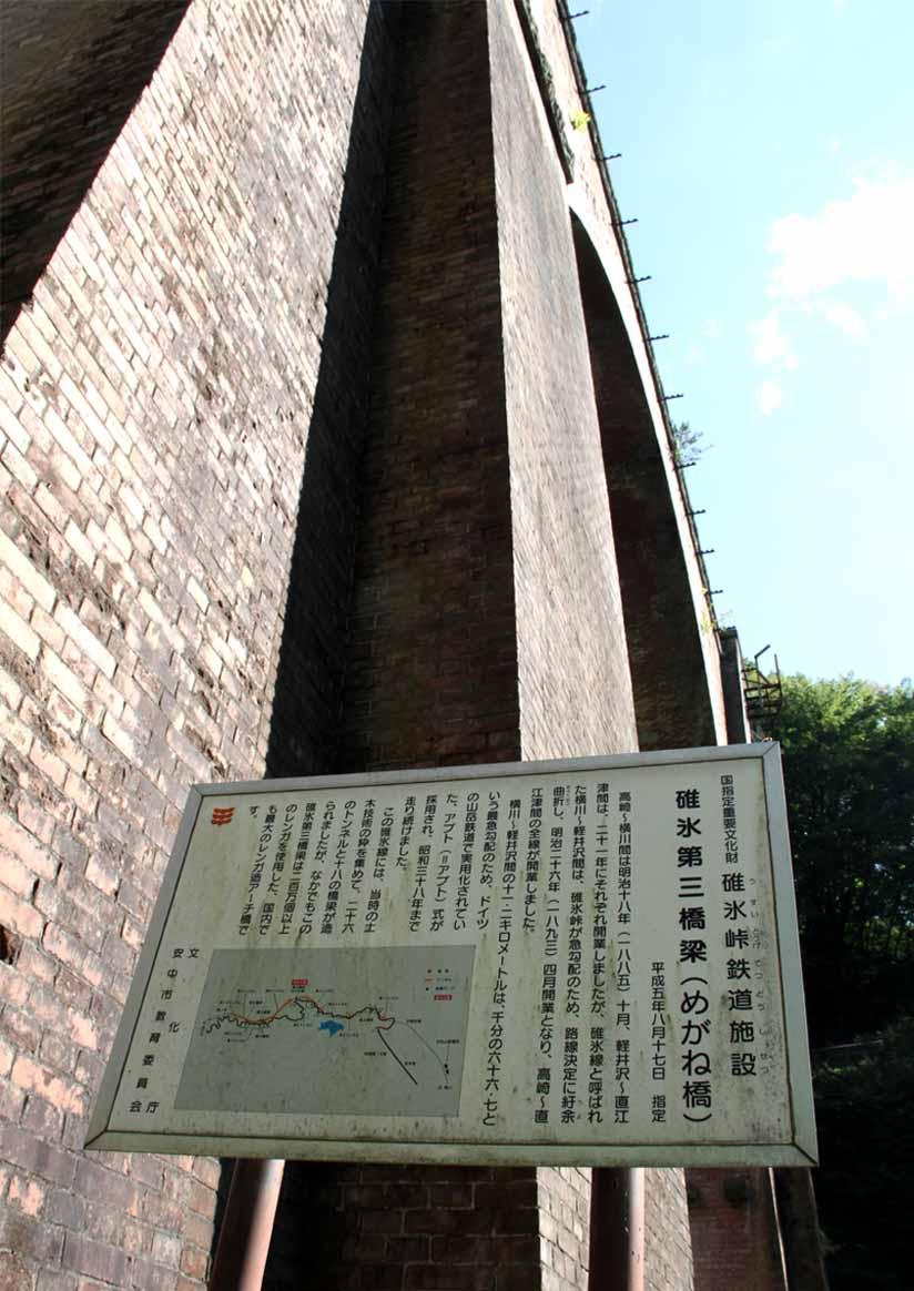 浅間山系捜索犬の旅(4)