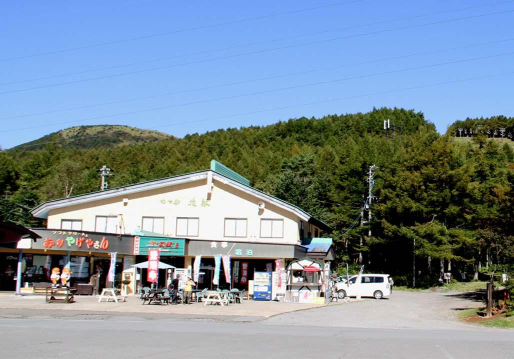 浅間山系捜索犬の旅(70)2