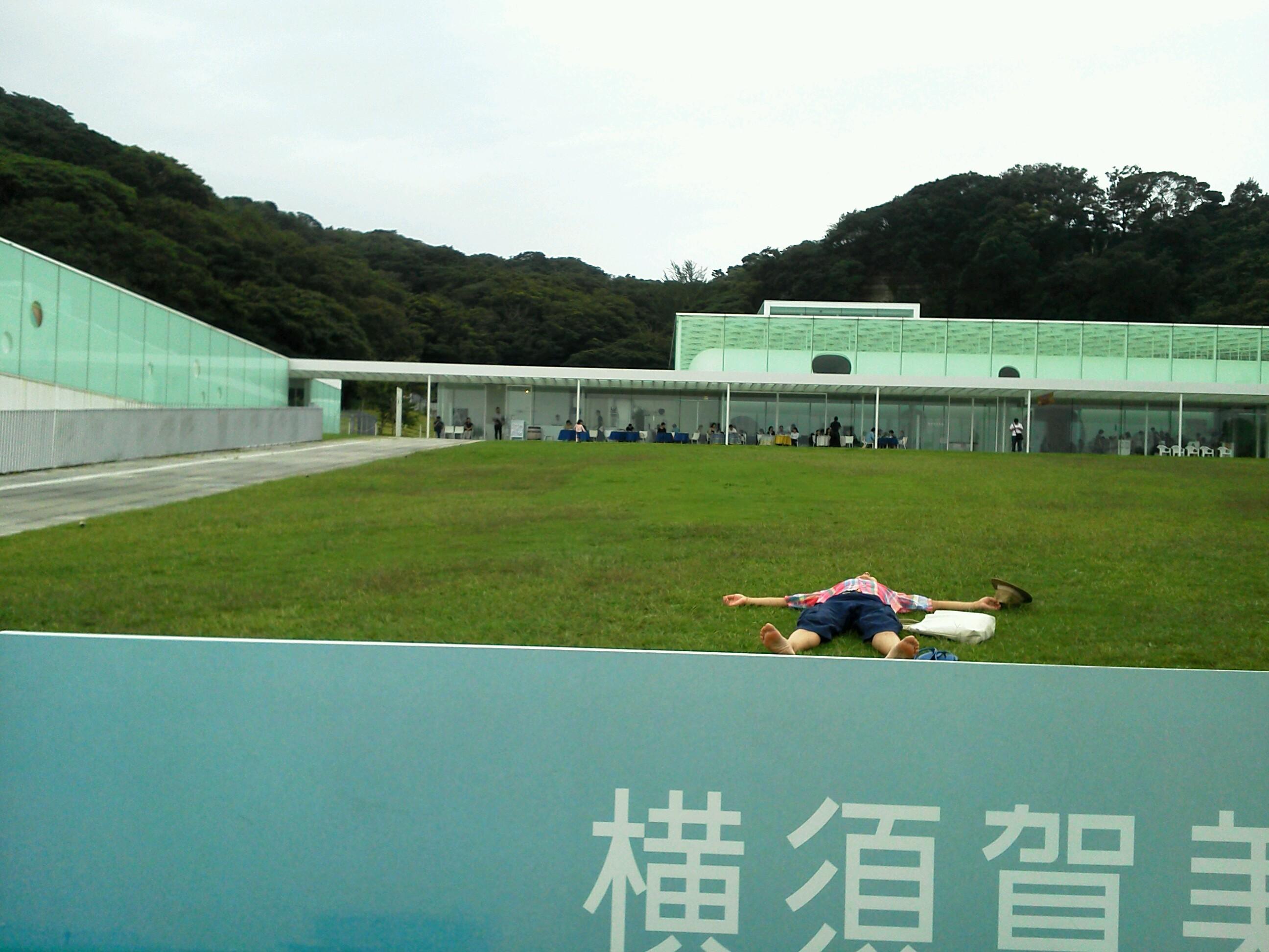 横須賀美術館1