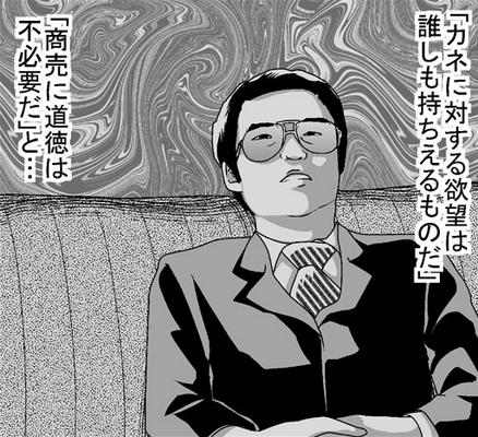 豊田_001