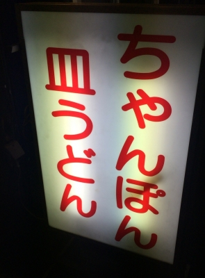ikasumisara3.jpg