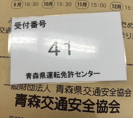 2015-07-15.jpg