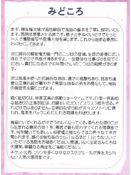 2015-09-02-3.png