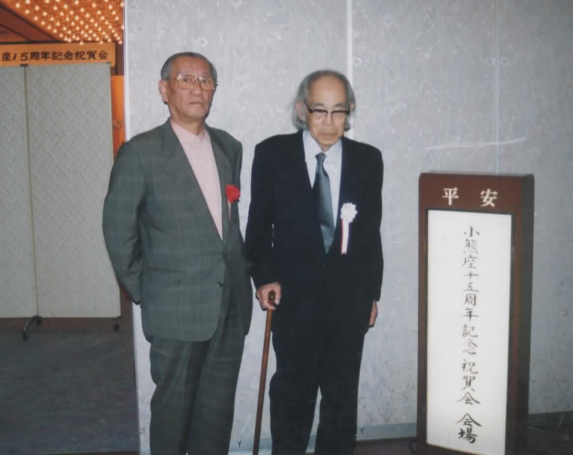 mitsuhashi151017.jpg