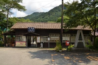 神戸駅01s