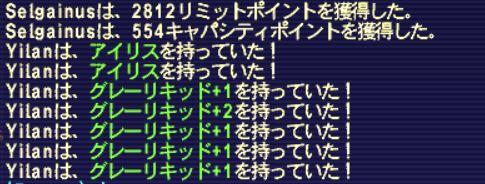 20150917_02.jpg