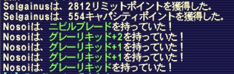 20150917_04.jpg