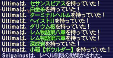 20150924_01.jpg