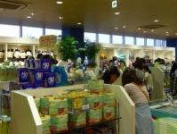 仙台うみの杜水族館24ミュージアムショップ