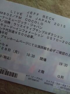 JEFF BECK コンサート