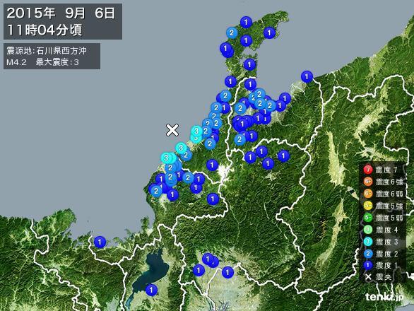 地震1596114