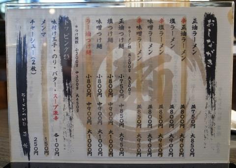 2015-08-31 奔放 004