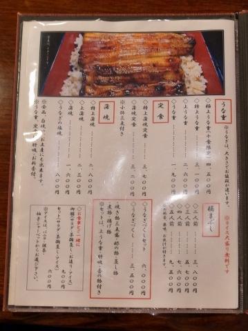 2015-09-04 ぽんぽこ亭 007