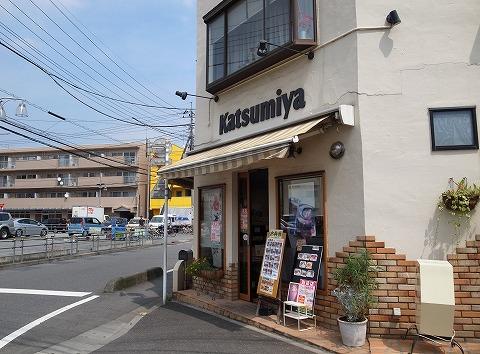 2015-09-05 か津み 001