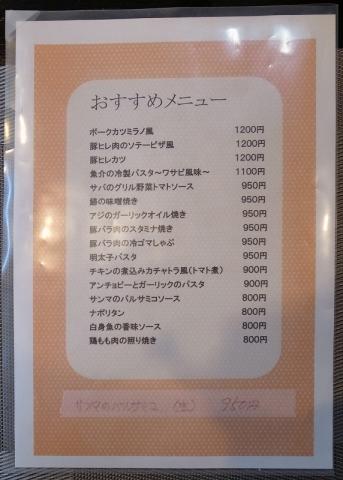 2015-09-11 美利河 004
