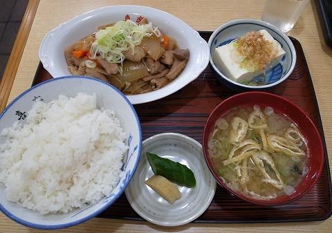 2015-09-13 喜楽 003