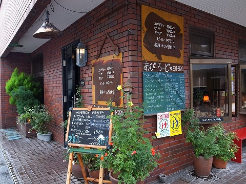 2015-09-16 あびーろーど 015