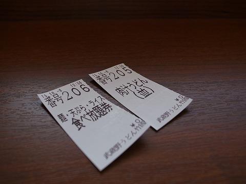 2015-10-08 竹國 003