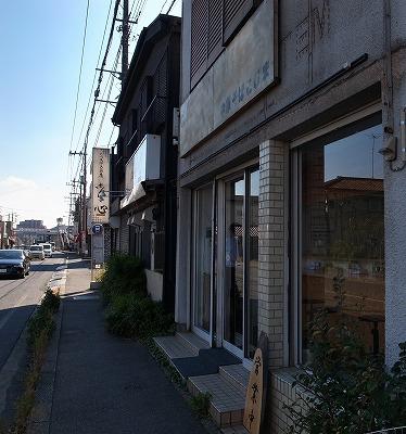 2015-10-13 こじま 005