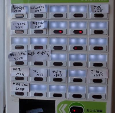 2015-10-13 こじま 001のコピー