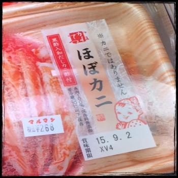食べ物02