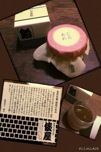 食べ物09