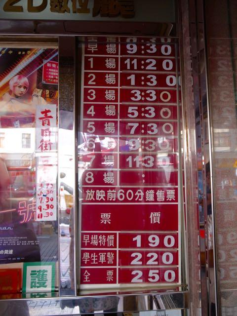 青田街一號 - 1 (3)