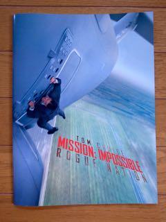 ミッションインポッシブル - 1