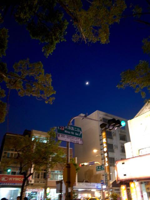 台湾の街角 - 1 (2)