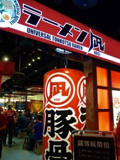 台湾の街角 - 1