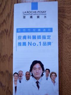 前川泰之 - 1 (1)
