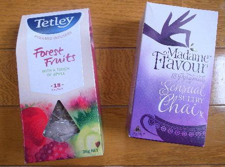シドニー 紅茶 3
