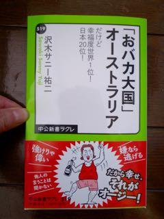 読書 - 1