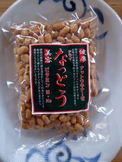 上野 ドライ納豆 - 1