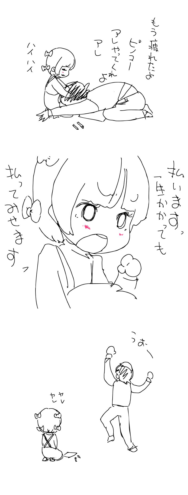 kikitagaru_0.png