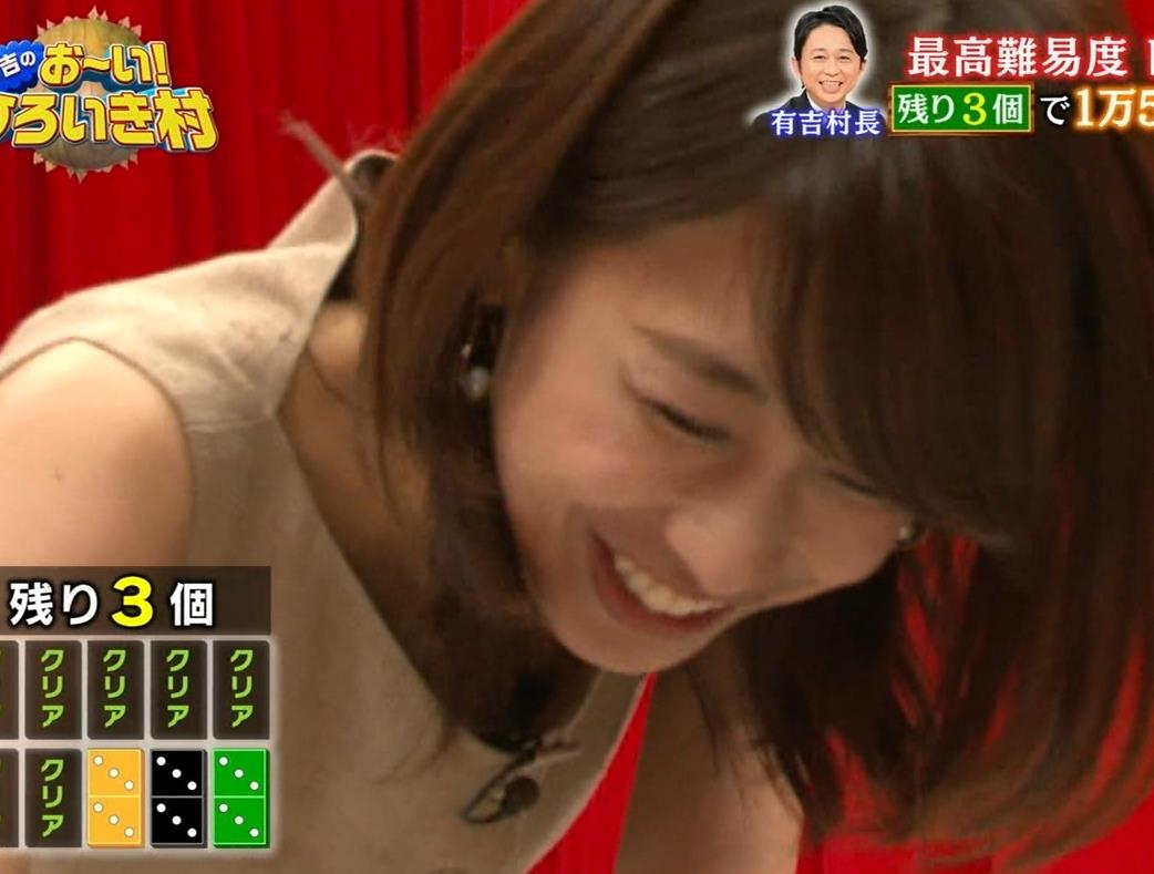 加藤綾子 胸元キャプ・エロ画像6
