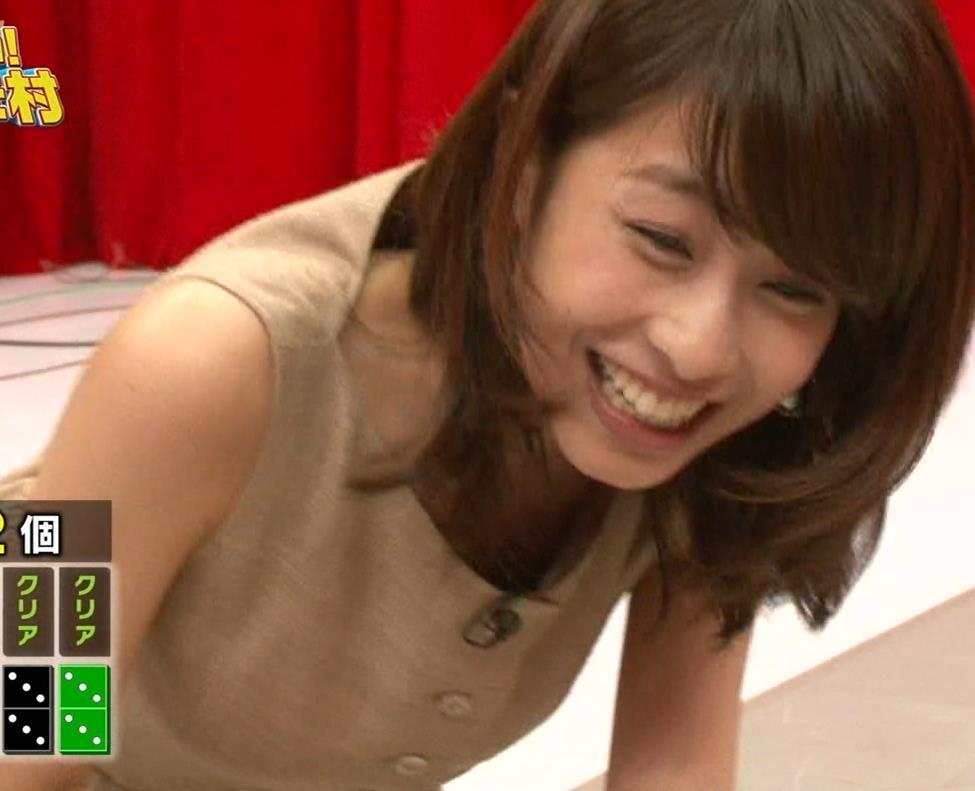加藤綾子 胸元キャプ・エロ画像8