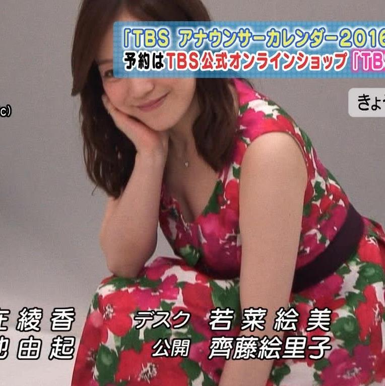 江藤愛 胸の谷間キャプ・エロ画像2