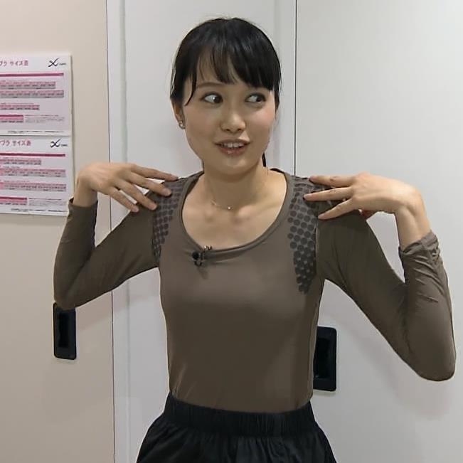 大澤亜季子 衣装キャプ・エロ画像7