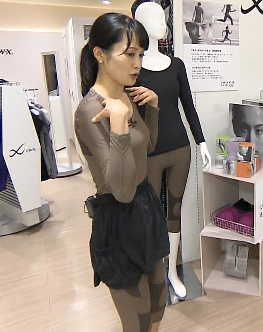 大澤亜季子 衣装キャプ・エロ画像8