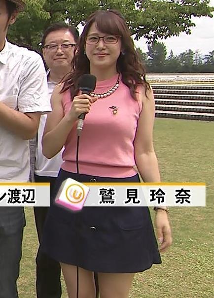 鷲見玲奈 太ももキャプ・エロ画像4