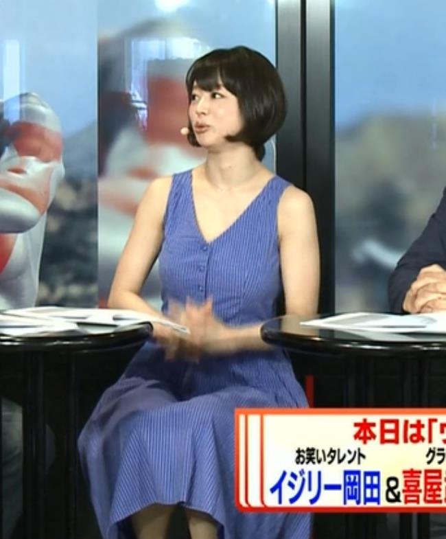 喜屋武ちあき ワンピースキャプ・エロ画像2