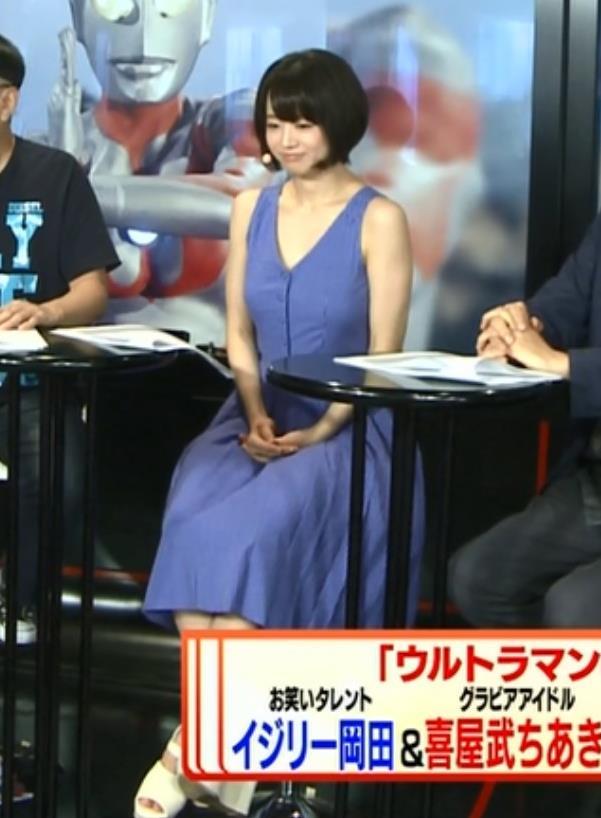 喜屋武ちあき ワンピースキャプ・エロ画像3