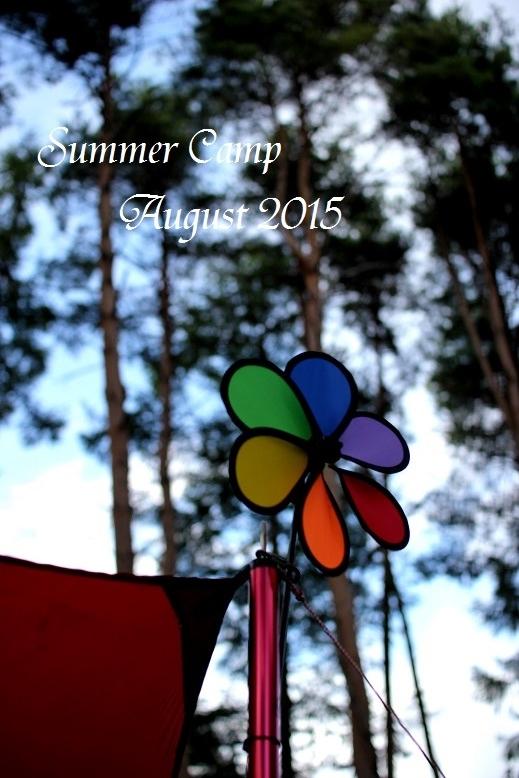 IMG_1845Fujimikougen Summer 2015