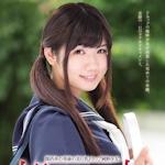 えりか 10/13 AVデビュー 「関西弁の奇跡の美巨乳Fカップ純粋少女。処女 最後の日 初めてのSEX。そして初めての中出し…。 えりか」
