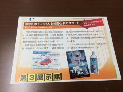 fc2blog_20150921172448291.jpg