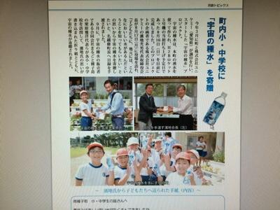 fc2blog_201510071950374ab.jpg